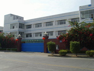 Our 54,000 sq. ft. (5,000 m2) factory complex in Ping Wu, Shenzhen